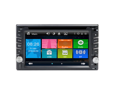 WG62004 6.2inch Double 2Din GPS Car Stereo DVD Player